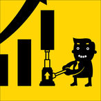 Work smarter